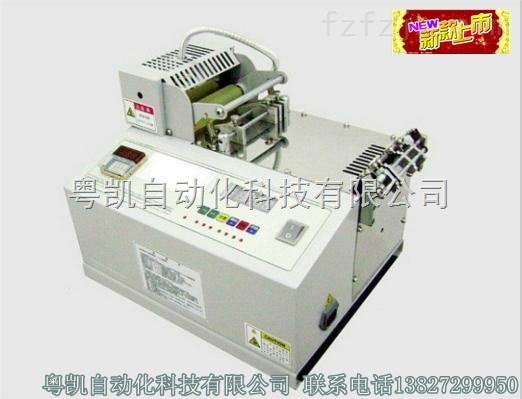 罗纹冷切机 剪断罗纹机 多少钱一台