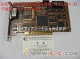 LNC-510I维修宝元系统维修 LNC宝元电路板维修 设备电路板维修 板卡维修等