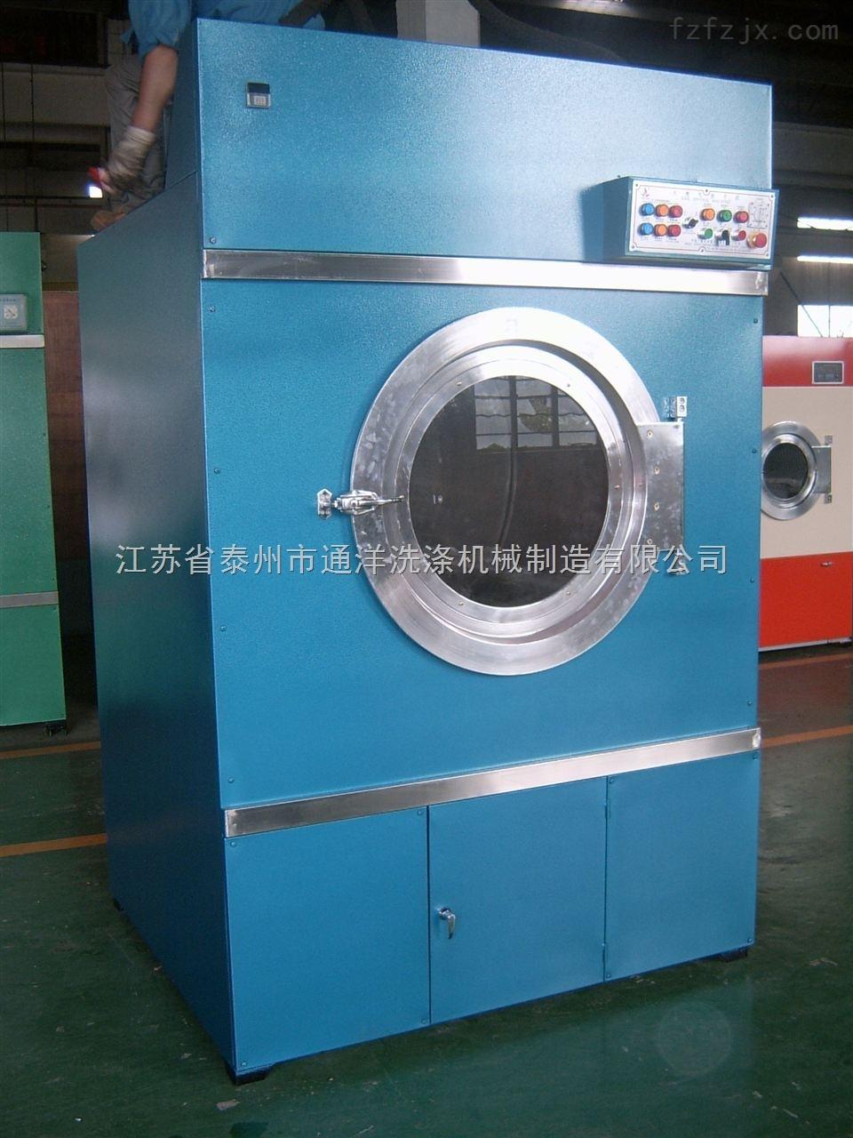洗衣房用工业烘干机
