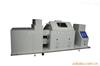 JW-FHS-60复合式盐雾腐蚀试验箱