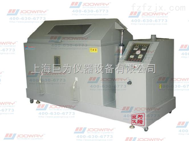 jw-2301混合气体腐蚀试验箱