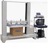 纸箱耐压试验机JW-ZXNY-2000六安市纸箱耐压试验机