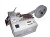 YFX-50R塑料拉链、尼龙拉链、塑料软管、鞋带、智能热切裁切机