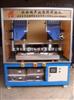 cx-4200p加湿器超声∮波焊接机,创优加湿器焊接机